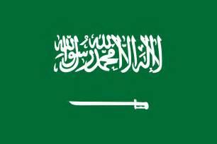 pharmacies that sell vigrx in saudi arabia picture 4