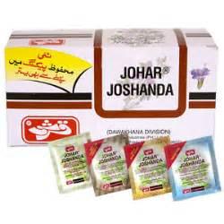 johar joshanda natural tea picture 1