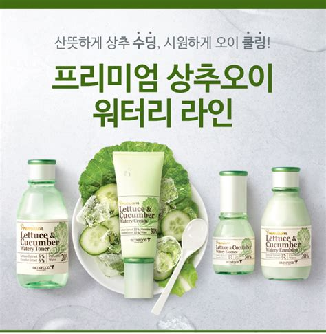 food for skin care picture 10
