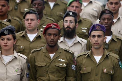 israeli arab picture 6