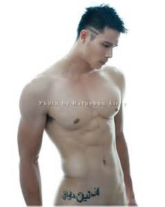 asian hot male picture 17