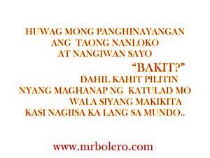quotes para sa mga people picture 5