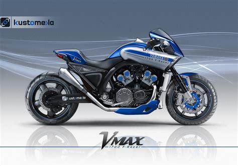 vmax heart picture 3