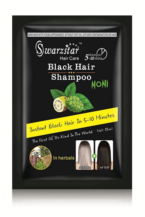 non chemical hair straighter shampoo for black hair picture 5