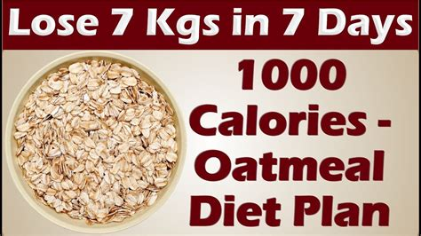 weight loss for idiots diet eating oatmeal picture 7