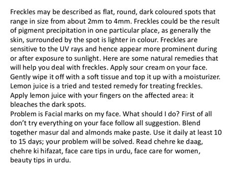 chehre ke marks removal tips picture 2