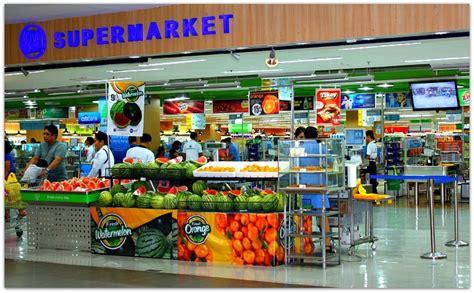 cebu philippines vitamin shop picture 14