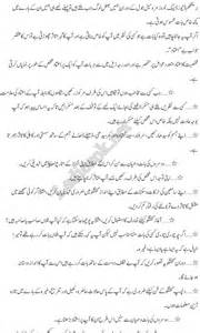 wazifa for weight gain picture 1