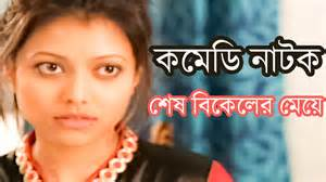 bangla h picture 5