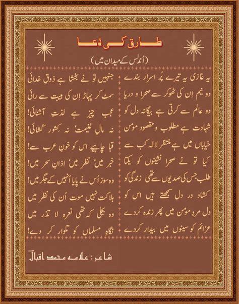 w w girl breast ke urdu story pk picture 5