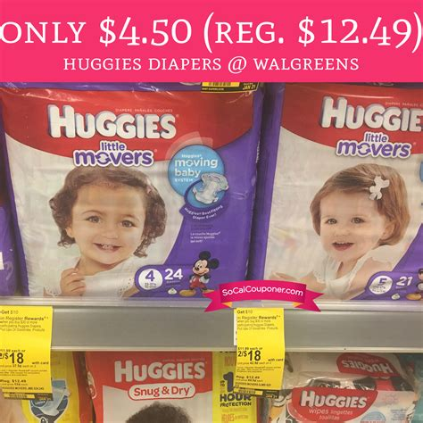 walgreens $4 list 2017 picture 6
