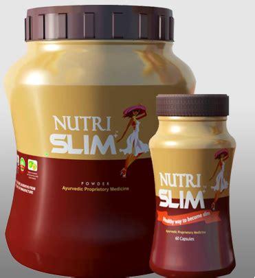 ayurwin nutrigain plus capsule benifit & loss picture 4
