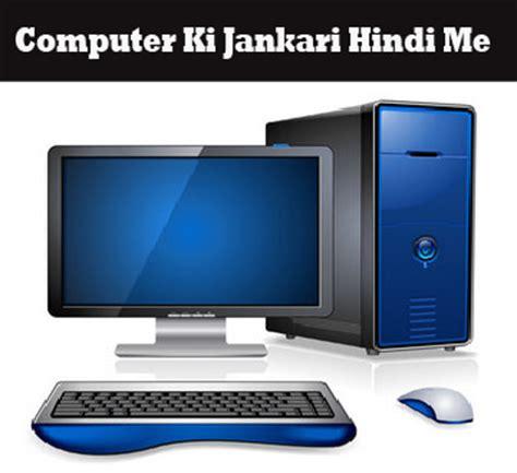 sex tablet dekar chudai kahaniya hindi picture 8