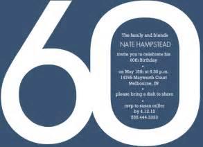 free printable sleepover party invitation picture 9
