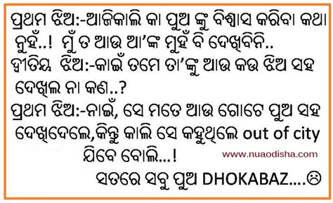 odia blue stories picture 2