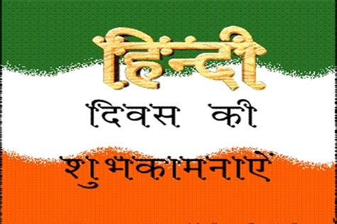 only my health in hindi picture 3