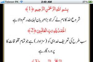 urdu font store picture 1