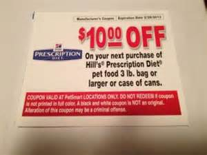 printable new prescription coupons 2015 picture 7