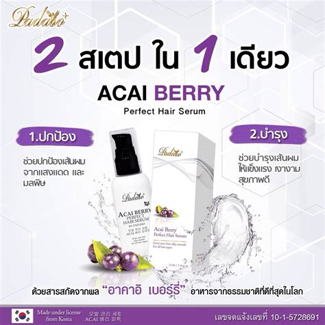 acai berry allergy picture 18