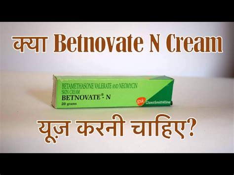 pendram cream effect in hindi picture 3