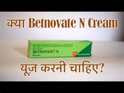 batnovate c cream uses hindi picture 7
