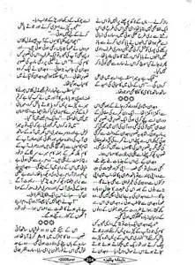 family sex party urdu kahani picture 1