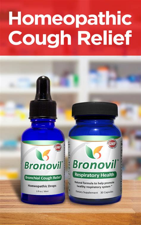 does bronovil work? picture 7