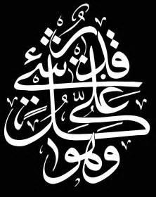 urdu lazzat un nisa jadu book picture 10