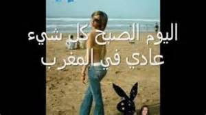 LIBYA FADAEH picture 1