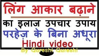 sex problems tedapan daag ayurvedic upay in hindi picture 13