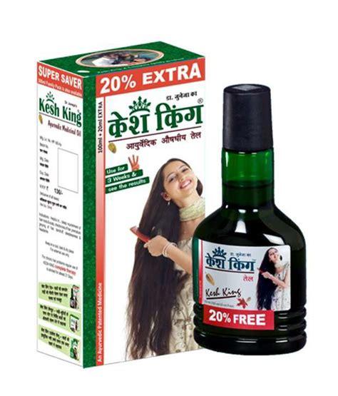 kesh pari hair oil picture 5