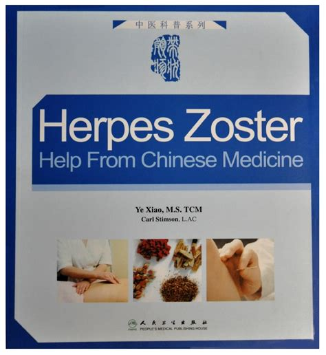 chinese herbs for herpes picture 14