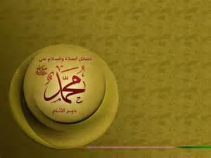 kahani desi urdu font picture 13
