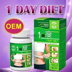 wonderslimmer weight loss product picture 1
