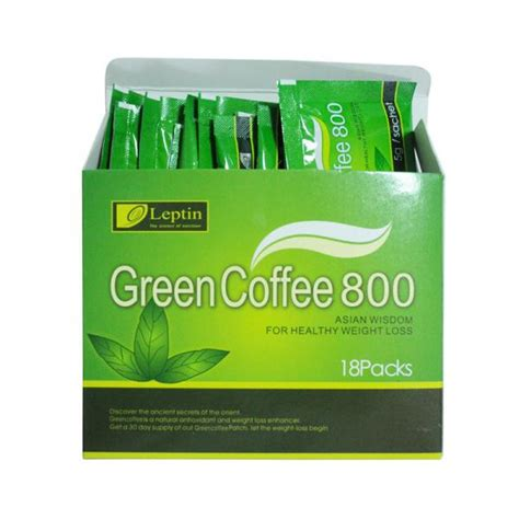 green coffee herbal drink picture 7