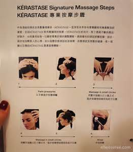 step by step pic somi's hair spa treatment picture 2