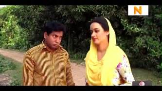 bangla h picture 18