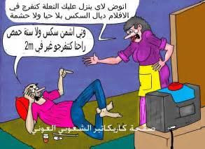 choha maroc bnat picture 12