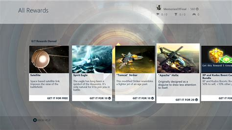 doom windows media player skin picture 7