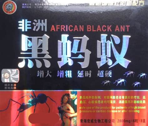 cheap black ants pills picture 13