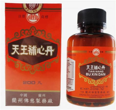 chinese herbal treatment of head boils picture 14