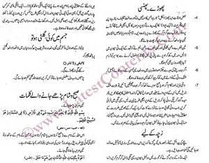 islamic dua for hair fall from wazaif book picture 13