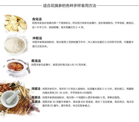 root 100 ginseng chew picture 7