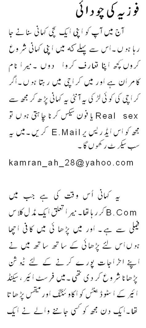 yum store in urdu font picture 1