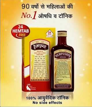 online order ayurvedic medicine for cash on delivery picture 5