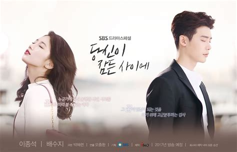 while you were sleeping picture 3