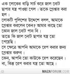 student and teacher bangla choti list picture 12