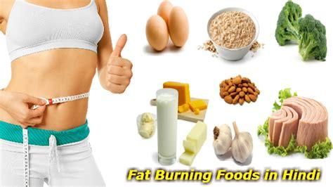 belly fat loss karne ke liye kya karna chahiye picture 2