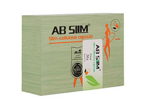 ab slim pills picture 13