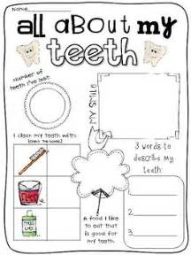first grade theme learning about teeth picture 3